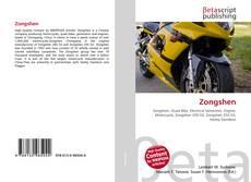 Bookcover of Zongshen