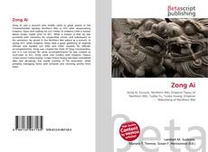 Bookcover of Zong Ai