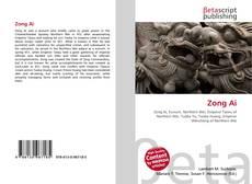 Capa do livro de Zong Ai