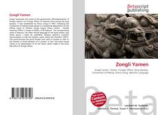 Bookcover of Zongli Yamen