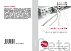 Обложка Toshiba Satellite
