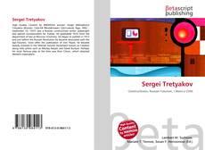 Bookcover of Sergei Tretyakov