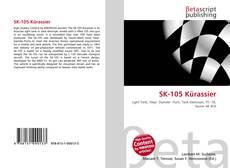 Обложка SK-105 Kürassier