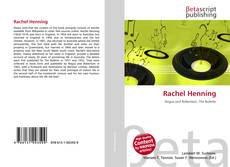 Обложка Rachel Henning