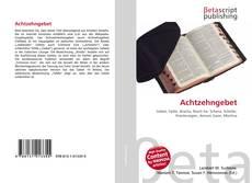 Achtzehngebet的封面