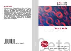 Bookcover of Rub el Hizb