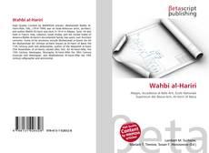 Wahbi al-Hariri kitap kapağı