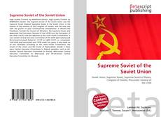 Обложка Supreme Soviet of the Soviet Union