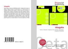 Bookcover of Ukagaka
