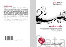 Capa do livro de Apabhraṃśa