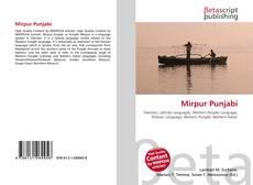 Mirpur Punjabi kitap kapağı