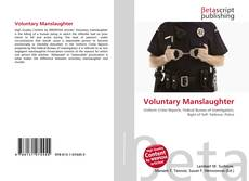 Voluntary Manslaughter的封面