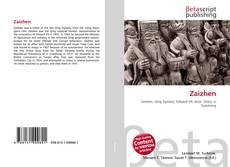Bookcover of Zaizhen