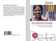 Sarva Dharma Sammelan的封面