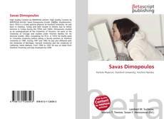 Обложка Savas Dimopoulos
