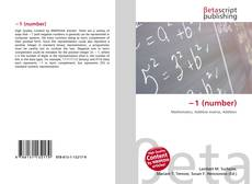 Bookcover of −1 (number)