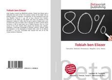 Обложка Tobiah ben Eliezer