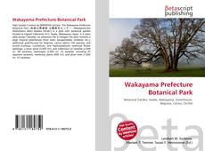Wakayama Prefecture Botanical Park的封面