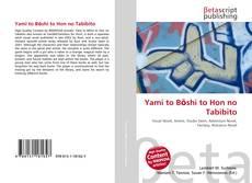 Обложка Yami to Bōshi to Hon no Tabibito