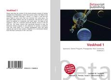 Bookcover of Voskhod 1