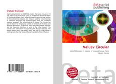 Capa do livro de Valuev Circular
