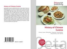 History of Chinese Cuisine的封面