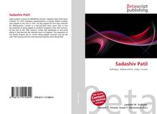Bookcover of Sadashiv Patil