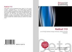 Bookcover of Radical 113