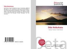 Oda Nobukazu的封面