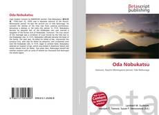 Oda Nobukatsu的封面