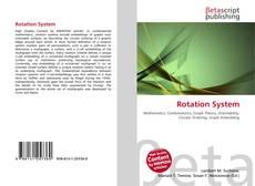 Обложка Rotation System