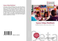 Vyasa Vidya Peethom的封面