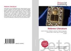 Bookcover of Hebrew Literature