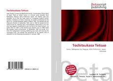 Bookcover of Tochitsukasa Tetsuo