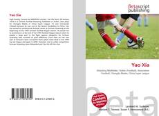 Bookcover of Yao Xia