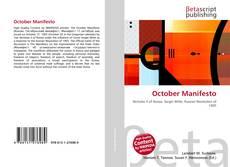 Bookcover of October Manifesto