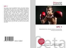Обложка UFC 1