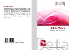 Ruh Al-Ma'ani kitap kapağı