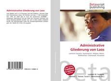 Bookcover of Administrative Gliederung von Laos