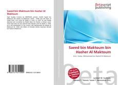 Saeed bin Maktoum bin Hasher Al Maktoum的封面
