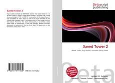 Обложка Saeed Tower 2