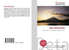 Oda Nobutoshi的封面