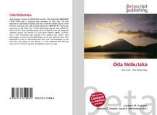 Oda Nobutaka的封面