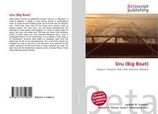 Uru (Big Boat) kitap kapağı