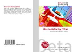 Bookcover of Ode to Gallantry (film)