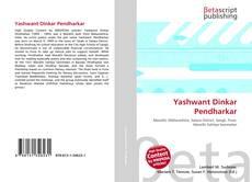 Copertina di Yashwant Dinkar Pendharkar