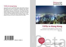 Capa do livro de 1970s in Hong Kong