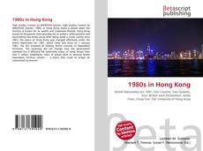 Bookcover of 1980s in Hong Kong
