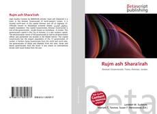 Capa do livro de Rujm ash Shara'irah