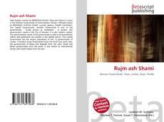 Capa do livro de Rujm ash Shami